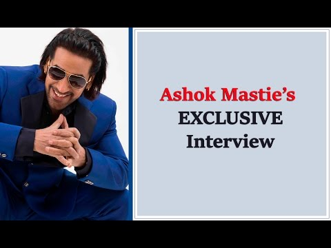 EXCLUSIVE part 1 | Ashok Mastie: I Get Inspired By My Fans