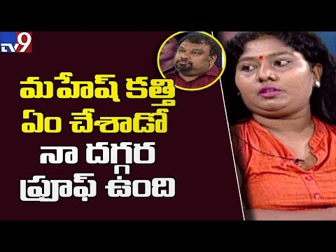 Artist Sunitha threatens to expose Kathi Mahesh! || Tollywood Casting Couch - TV9
