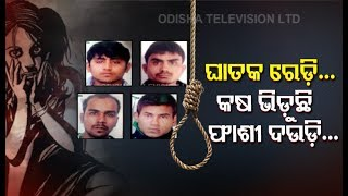 Preparations Underway At Tihar Jail To Hang Nirbhaya's Killers