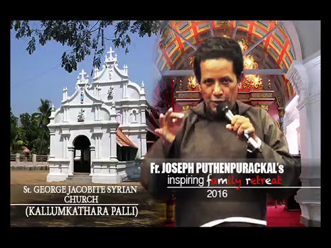 Fr.Joseph Puthenpurackal - Family Retreat 2016 - Kallumkathara Palli - 20.02.2016
