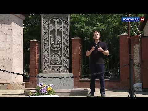 Армянская церковь. Выпуск от 03.07.2017