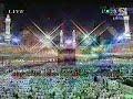 Taraweeh de la mecque-8éme nuit-Sheikh Juhany-