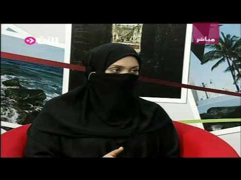 ثقافة الخدمة الاجتماعية والعمل التطوعي في السعودية