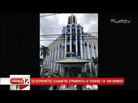 Φιλιππίνες: Δεκάδες νεκροί και τραυματίες σε διπλή βομβιστική επίθεση   27/1/2019  