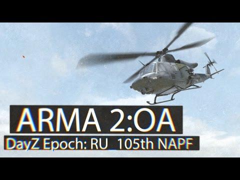 Arma2: OA DayZ Epoch: RU_105th NAPF