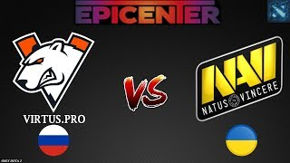 РАЗМЕН ТРОНАМИ в СНГ ДЕРБИ! | Virtus.Pro vs Na`Vi (BO1) EPICENTER Major