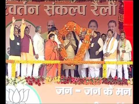 PM Shri Narendra Modi addresses public meeting in Bahraich, Uttar Pradesh : 23.02.2017