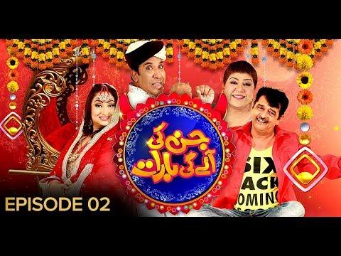 Jin Ki Ayegi Barat Episode 02 | Sitcom | Comedy Drama | BOL Entertainment