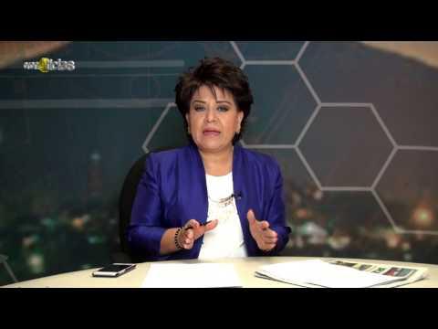 Barra de Opinión con Vicky Fuentes - Marzo 23