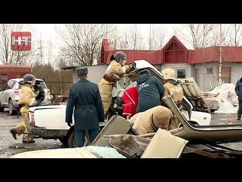 В Великом Новгороде прошли соревнования спасателей