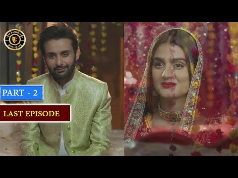 Do Bol | Last Episode 30 | Top Pakistani Drama