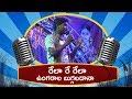 Ungrala Buggala Dhana || Folk Songs || Sri Matha MusicHouse 27