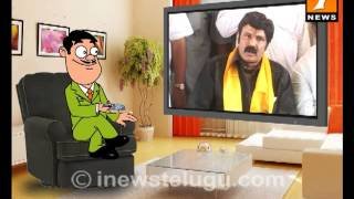 Video Pincounter on Balakrishna, YS Sharmila Part-1 MP3, 3GP, MP4, WEBM, AVI, FLV Desember 2018