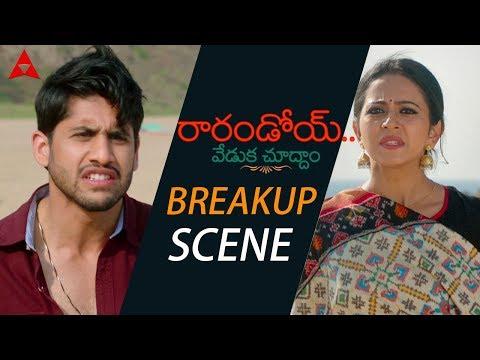 Video Naga Chaitanya & Rakul Preet Love Breakup Scene - Rarandoi Veduka Chuddam Movie download in MP3, 3GP, MP4, WEBM, AVI, FLV January 2017