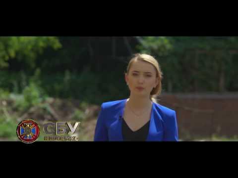 Служба безпеки України зробила інформаційні відео-звіти про результати роботи