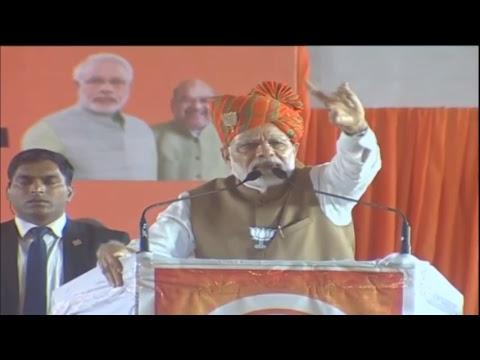 PM Shri Narendra Modi addresses public meeting in Jaipur, Rajasthan : 4.12.2018
