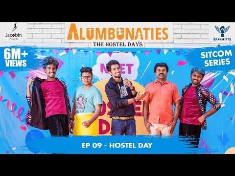 Alumbunaties - Ep 09 - Hostel Day With English Subs - Finale - Sitcom Series | Tamil web series