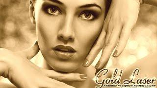 Контурная пластика - увеличение губ в клинике Gold Laser
