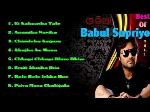 Video Odia Hit Songs Of Babul Supriyo Vol 1.flv Ajit Kumar Moharana download in MP3, 3GP, MP4, WEBM, AVI, FLV January 2017