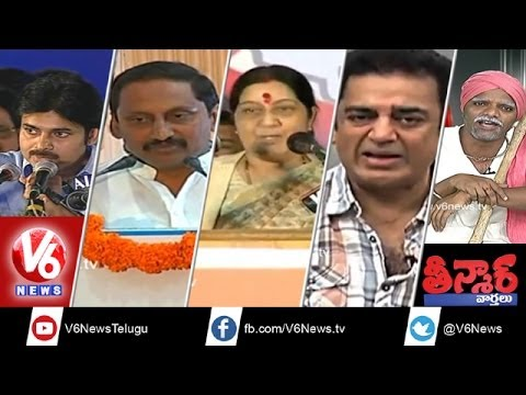 Telangana Dhoom Dhaam  Celebrations  Two New Parties In State  Teenmaar News 7th Mar 2014