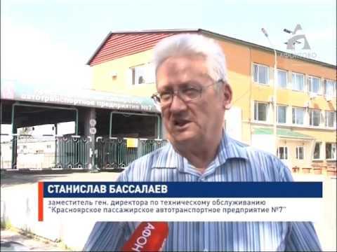Новости демянска