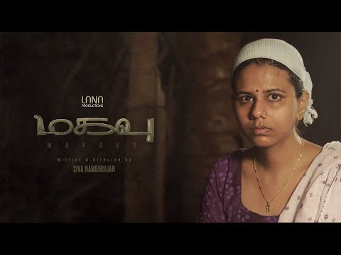 Based on a True Story - Makavu Short Film