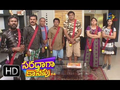 Saradaga Kasepu   23rd August 2017   Full Episode 189