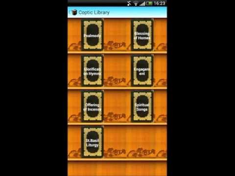Video of One Coptic Library مكتبة قبطية