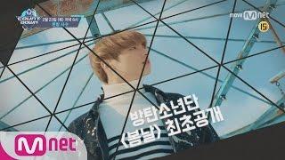 트와이스, 방탄소년단 최초공개! 이번 주 엠카 라인업은? M COUNTDOWN 170223 EP.512