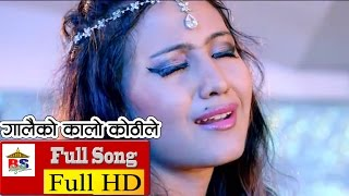 BIJULI  NAAM MERO FULL SONG - SORRY LA - NEPALI FILM