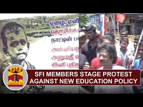 Student-Federation-of-India-members-Stage-Protest-against-New-Education-Policy-Thanthi-TV