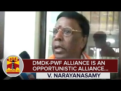 DMDK-Peoples-Welfare-Front-Alliance-is-an-Opportunistic-Alliance--V-Narayanasamy-Thanthi-TV