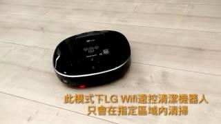 VR66830VMNC 功能示範