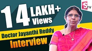 Video పెళ్లి ఏ వయసులో చేసుకుంటే మంచిది..! Which Time is Correct For Marriage    DR.Jayanthi Reddy MP3, 3GP, MP4, WEBM, AVI, FLV April 2018