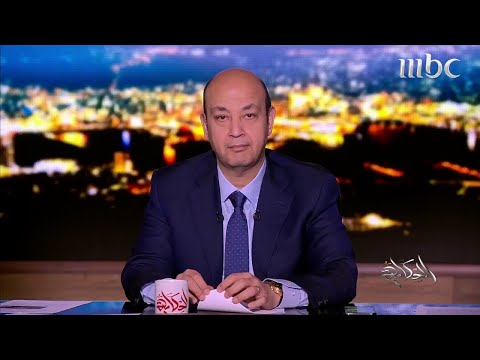 عمرو أديب لمحمد صلاح: أنا أعتبر فقير جنبك يا صلاح