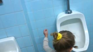 Nonton Toilet Tour  Bathrooms In Tractor Supply  Weird Women S Room  Film Subtitle Indonesia Streaming Movie Download