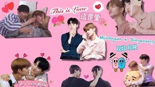 Video Wanna One Minhyun and Jinyoung (HwangDeep) skinship Vol. 1 (ft. Jaehwan heart broken) MP3, 3GP, MP4, WEBM, AVI, FLV Februari 2019