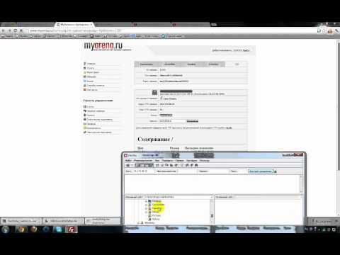 Как сделать плагины на сервер 796