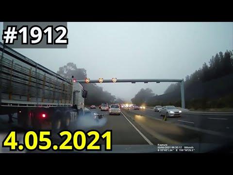 Новая подборка ДТП и аварий от канала Дорожные войны за 4.05.2021