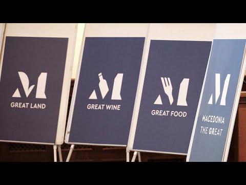 Παρουσιάστηκε το σήμα για τα Μακεδονικά Προϊόντα