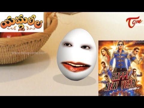 Chipay Rayudu || SRK Happy New Year || Yamaleela 2