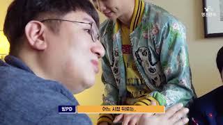 How Hitman Bang & BTS (방탄소년단/防弾少年団) Love Each Other | #HitmanBangDay