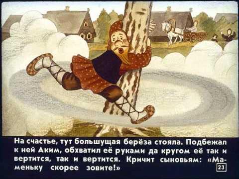 Чудесные лапоточки - Диафильмы