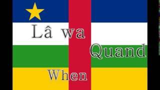 Lâ wa -- quand -- When.
