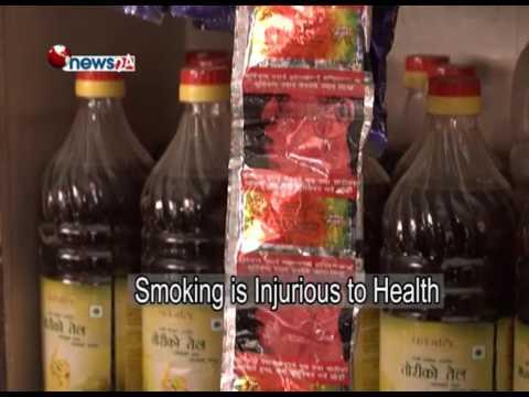 सूर्तीजन्य पदार्थको विक्रि वितरणमा कानूनको अवहेलना गर्ने व्यापारीहरु कारवाहीमा - HEALTH NEWS