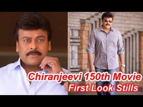 Chiranjeevi Birthday Special || Photoshoot for 150th Movie