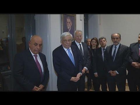 ΠτΔ: Στις μεγάλες αποφάσεις και στα μεγάλα διακυβεύματα οι Έλληνες είμαστε ενωμένοι