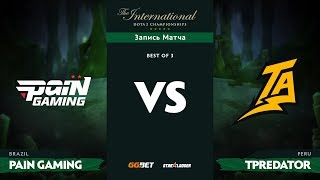 paiN Gaming vs Thunder Predator, Вторая карта, TI8 Региональная SA Квалификация