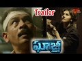 Ghazi Telugu Movie Latest Trailer || Rana Daggubat