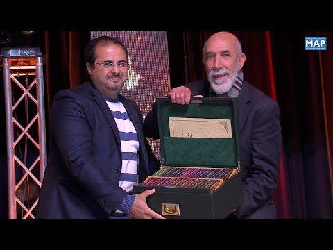 """تتويج الفيلم اليوناني """"هولي بوم"""" بالجائزة الكبرى لمهرجان فاس السينمائي الدولي"""